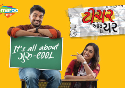 Successful Gujarati film 'TEACHER OF THE YEAR' will see a world digital premiere exclusively on ShemarooMe