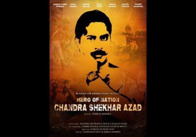 Ahmad Kabir Shadan's Lead Film Chandra Shekhar Azad's First Look is Out